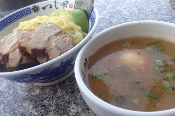 Tsujita Restaurant